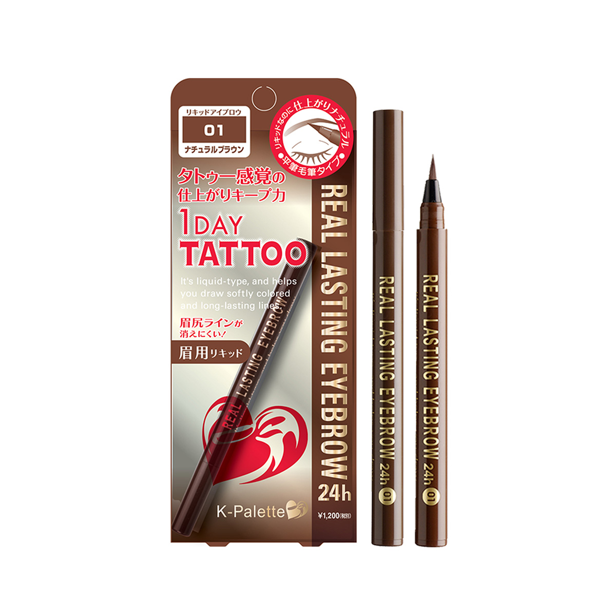24h Real Lasting Eyebrow Liner - Natural Brown