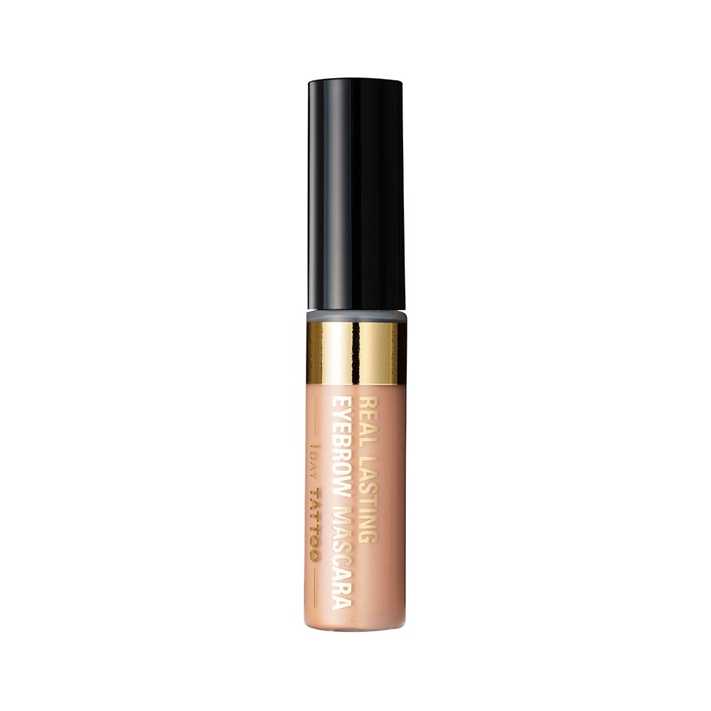 K-Palette Lasting Eyebrow Mascara - Light Beige