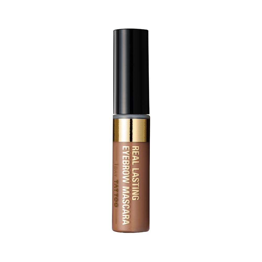 K-Palette Lasting Eyebrow Mascara - Natural