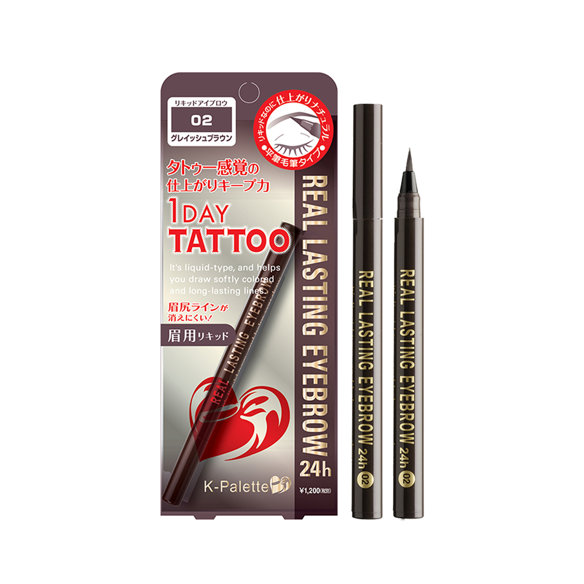 K-Palette 24h Real Lasting Eyebrow Liner - Grayish Brown