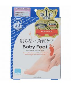Baby Foot Easy Pack Large Size
