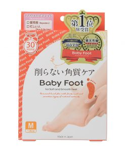 Baby Foot Easy Pack Medium Size