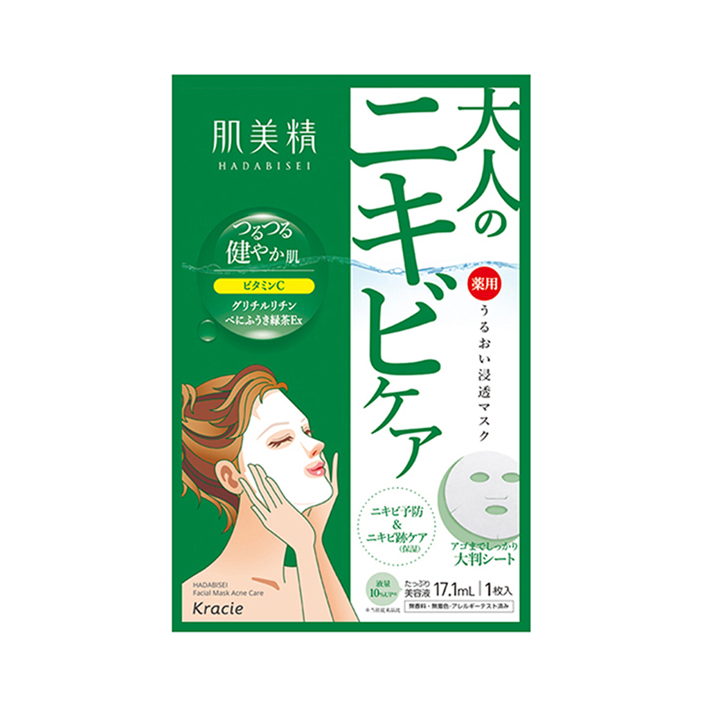 Hadabisei 2D Acne Care Face Mask Singles