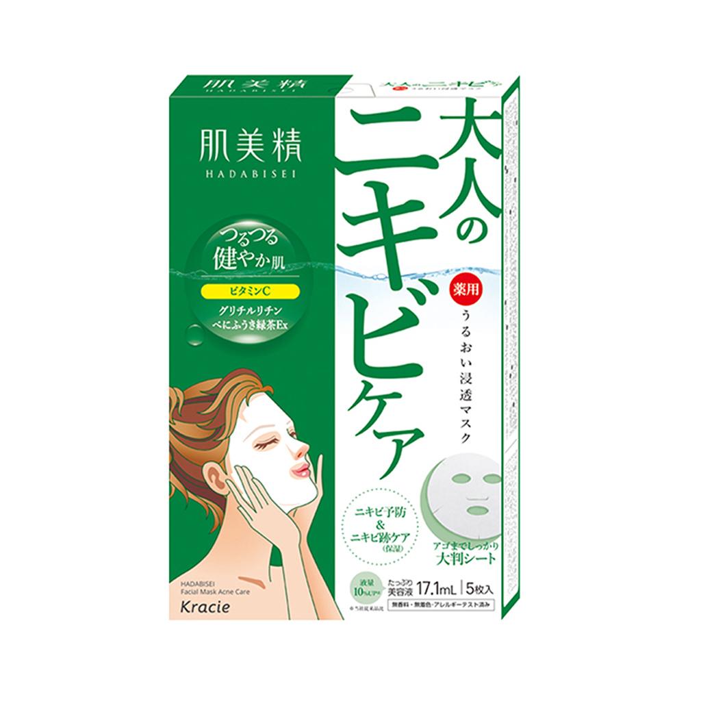 Hadabisei 2D Acne Care Face Mask Box
