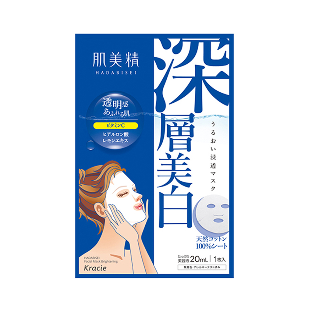 Hadabisei 2D Moisturizing Face Mask (Deep Brightening) Singles