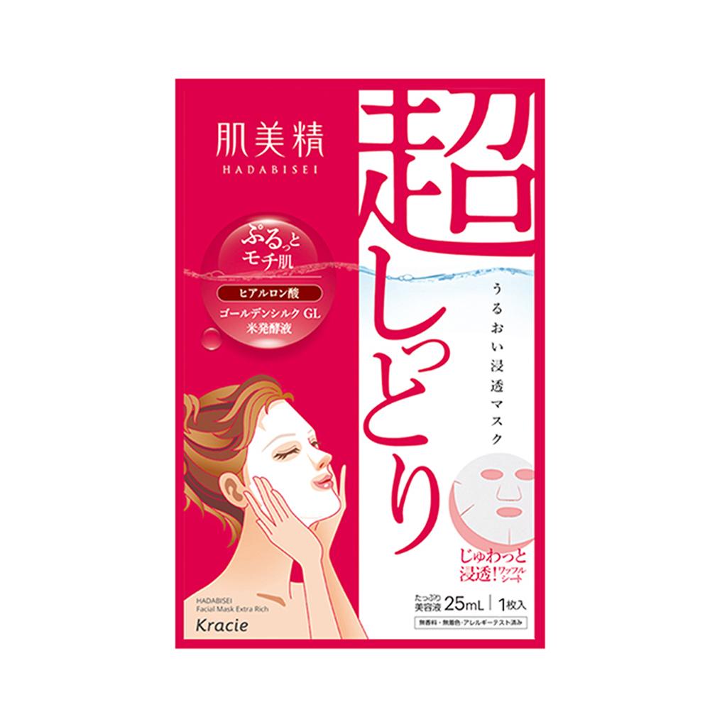 Hadabisei 2D Moisturizing Face Mask (Extra Rich) Singles