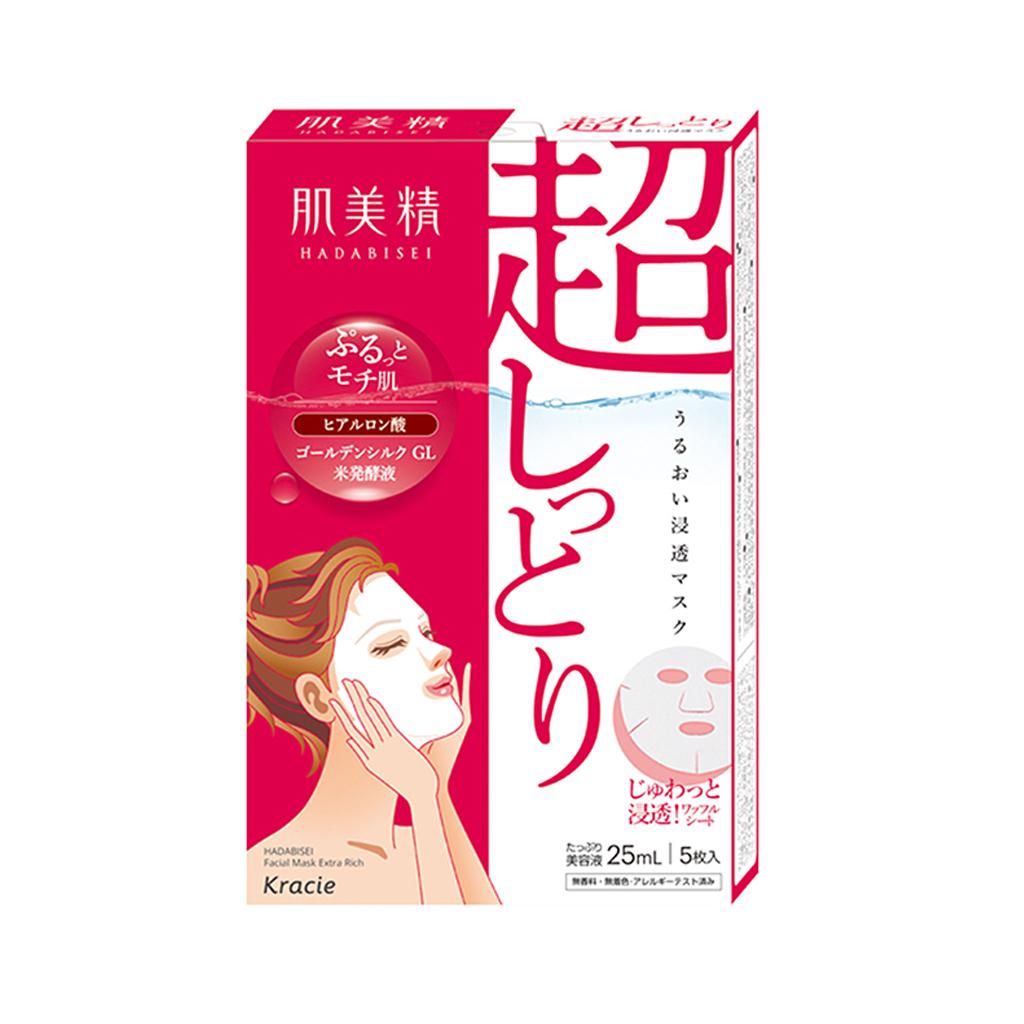 Hadabisei 2D Extra Rich Face Mask Box