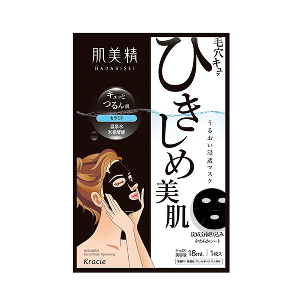 Hadabisei 2D Tightening Face Mask Singles