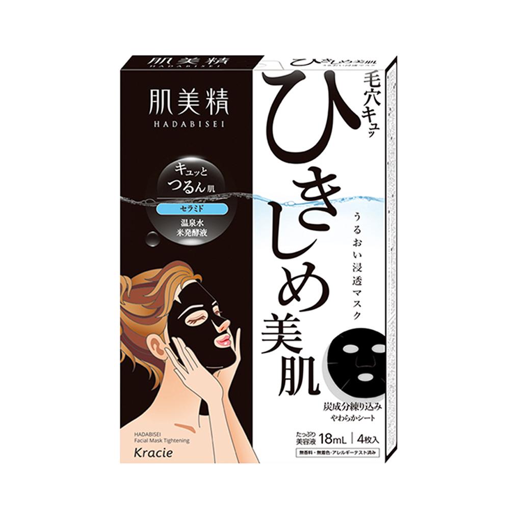 Hadabisei 2D Tightening Face Mask Box
