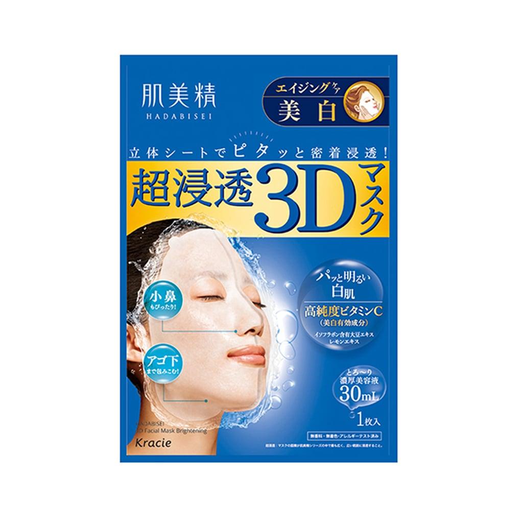 Hadabisei 3D Face Mask (Brightening) Singles