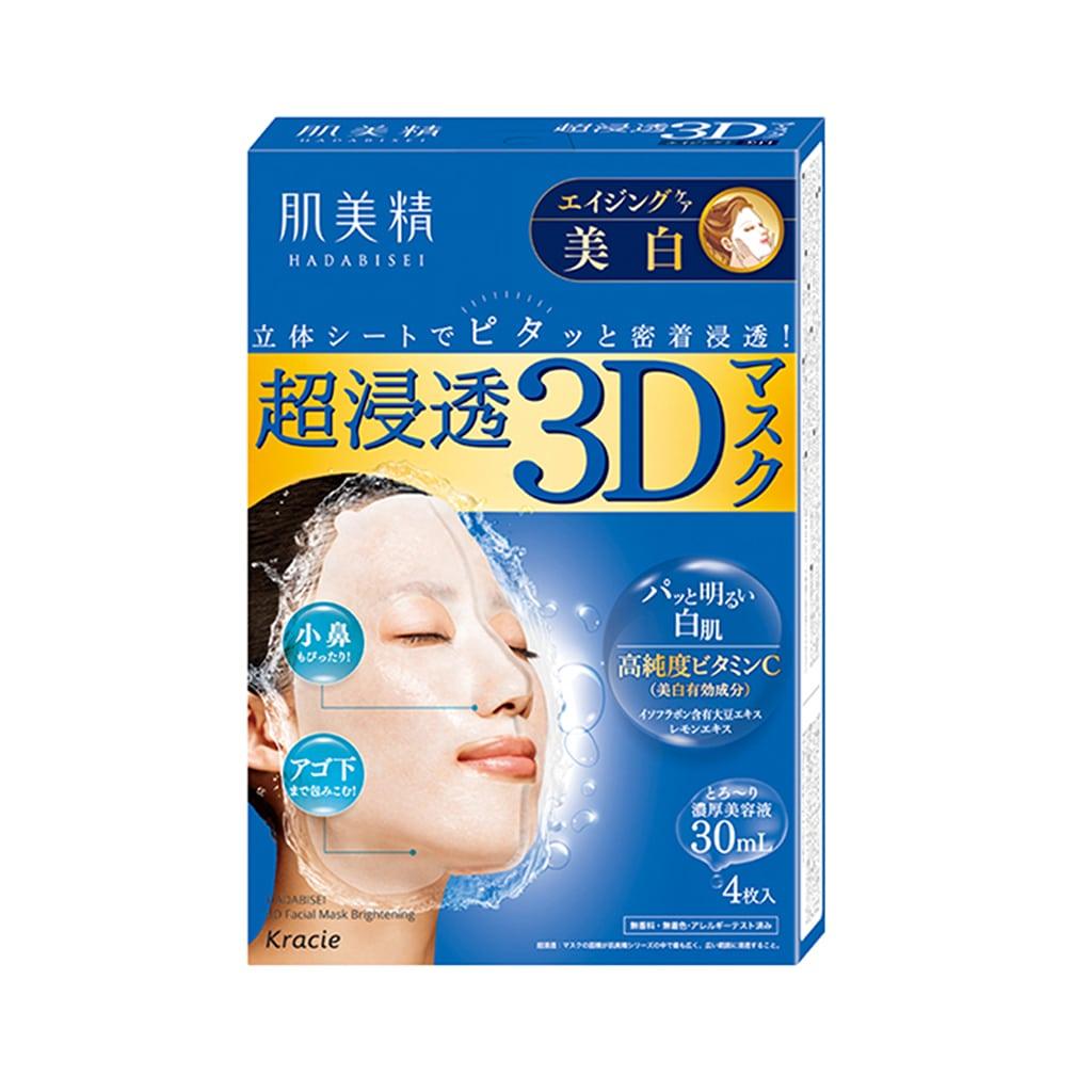 Hadabisei 3D Face Mask (Brightening) Box