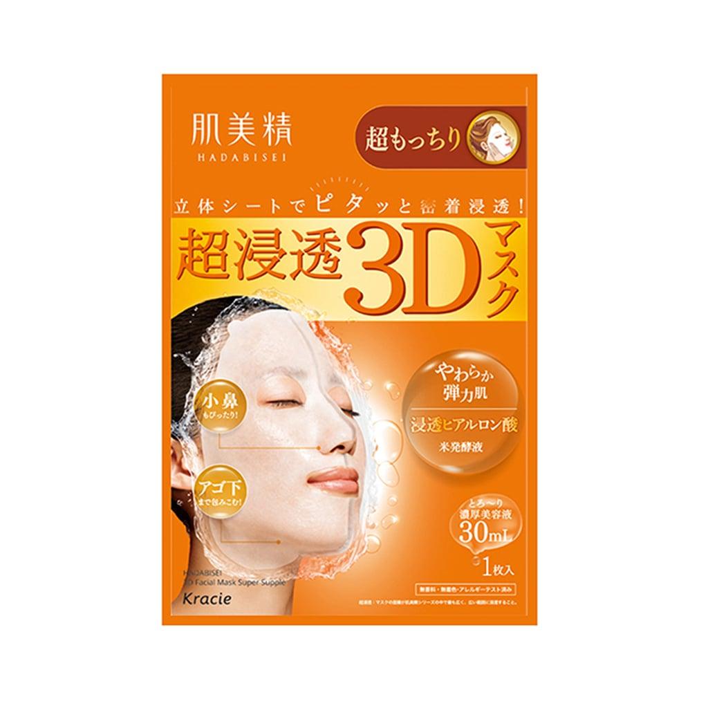 Hadabisei 3D Face Mask (Super Supple) Singles