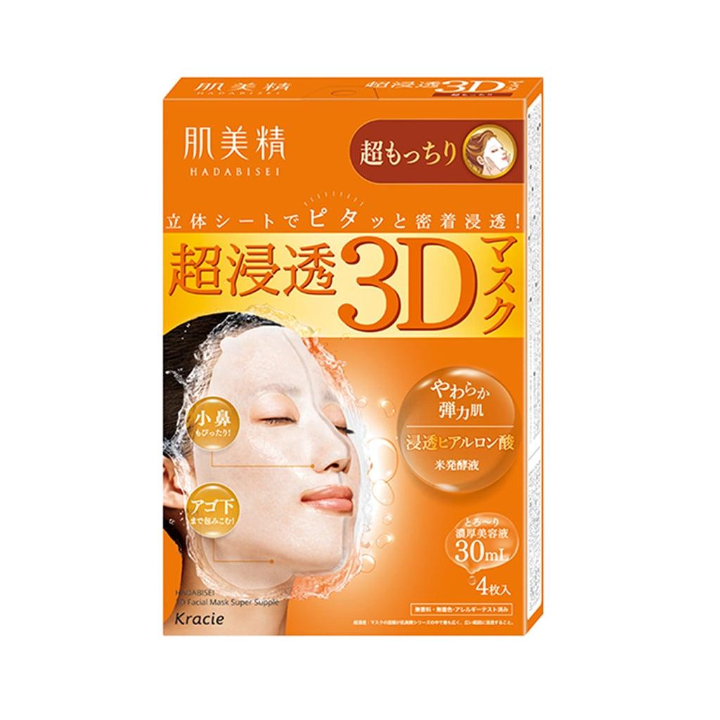 Hadabisei 3D Face Mask (Super Supple) Box