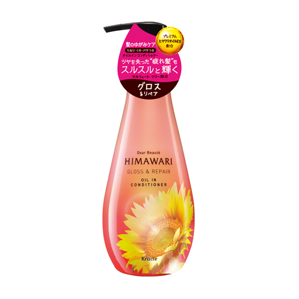 Kracie Himawari Dear Beaute Gloss and Repair Oil in Conditioner