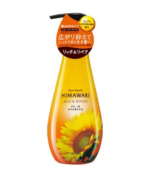 Himawari Dear Beaute Rich and Repair Oil in Shampoo