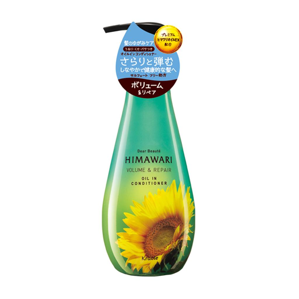 Himawari Dear Beaute Volume and Repair Oil in Conditioner