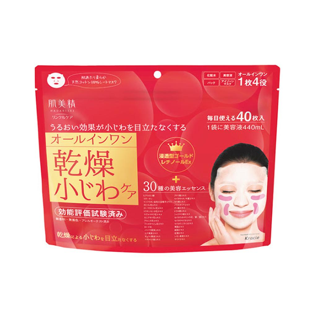 Hadabisei Wrinkle Care Face Mask