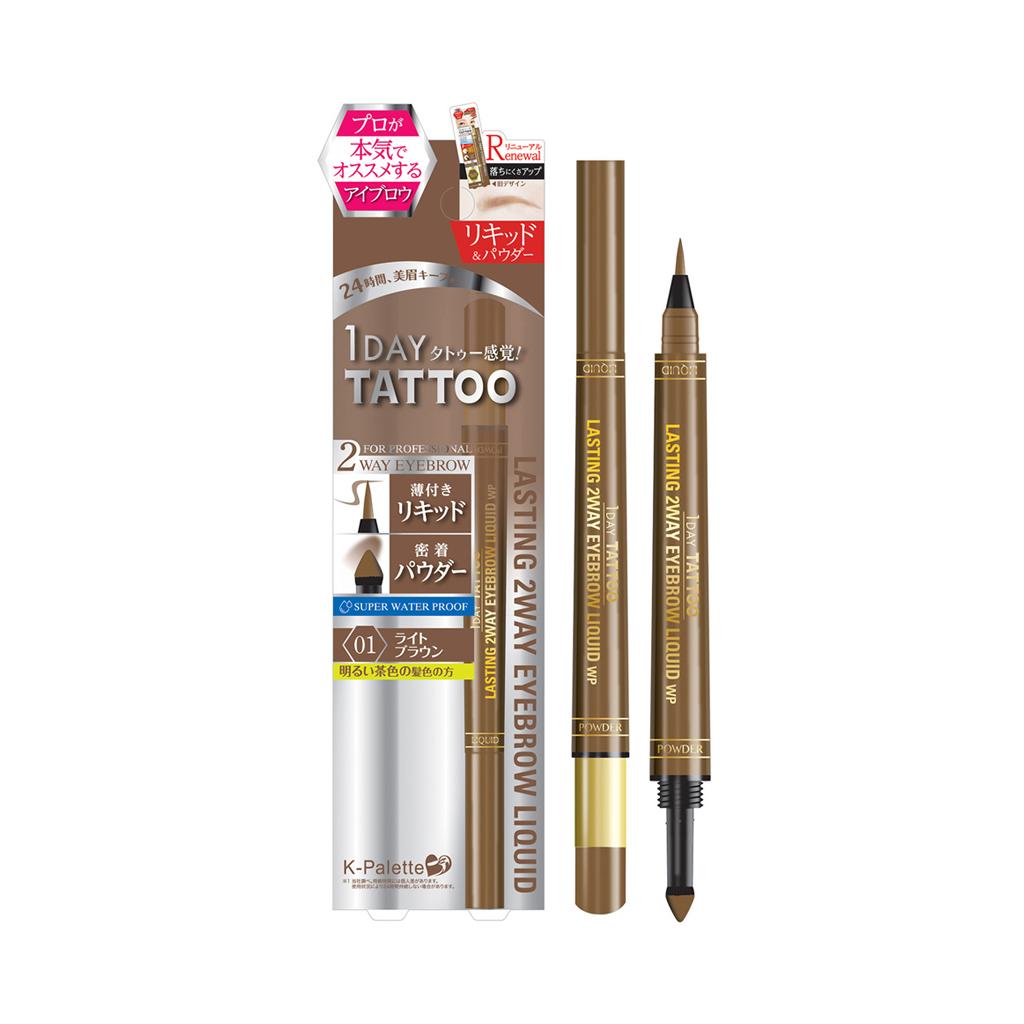 1Day Tattoo Lasting 2Way Eyebrow Liner 24H