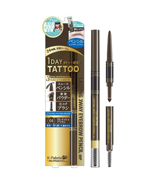 1DAY Tattoo Lasting 3Way Eyebrow Pencil 24H