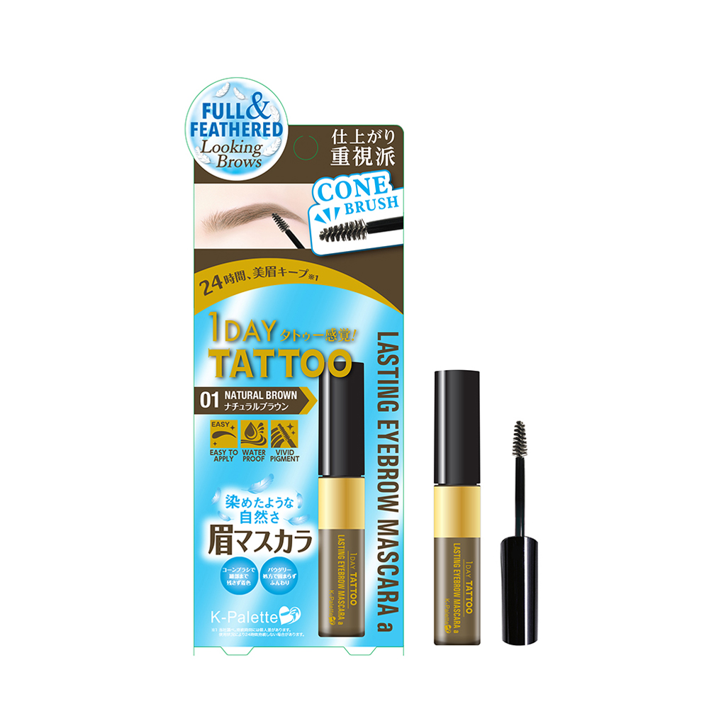 1Day Tattoo Lasting Eyebrow Mascara