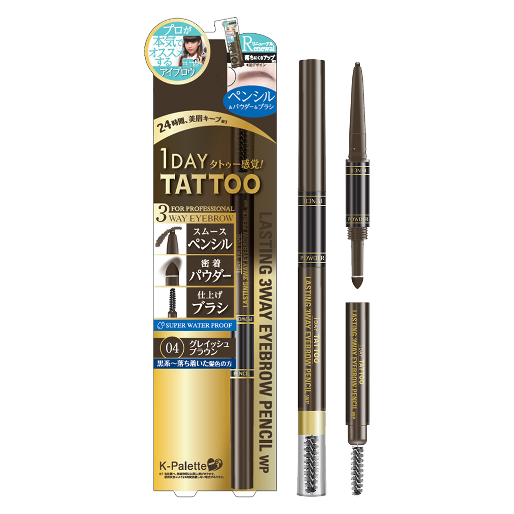 1DAY Tattoo Lasting 3Way Eyebrow Pencil 24H
