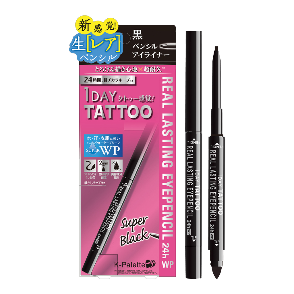 1DAY Tattoo Real Lasting Eyepencil 24H