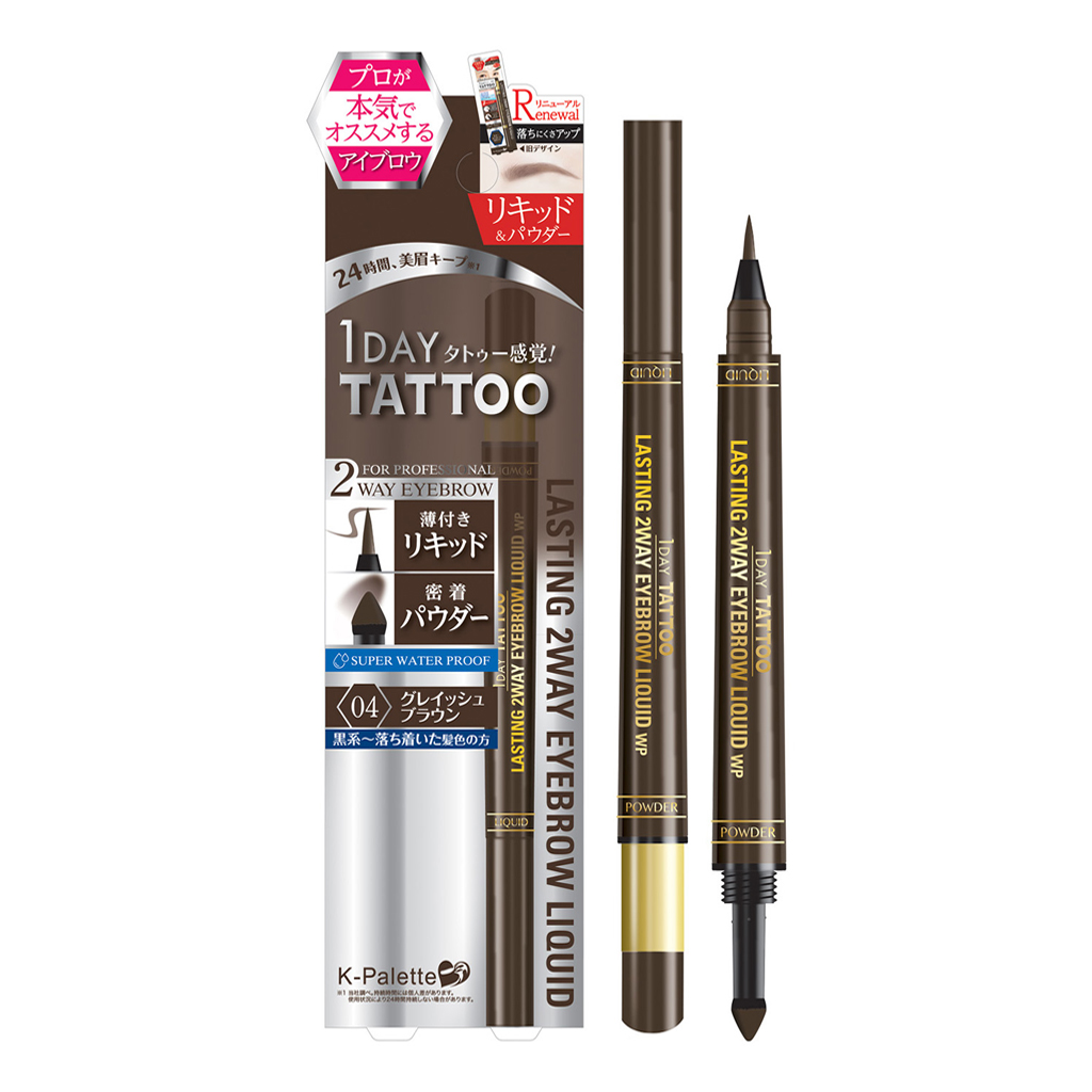 1Day Tattoo Lasting 2Way Eyebrow Liner 24H
