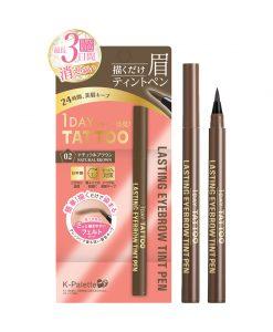 Lasting Eyebrow Tint Pen