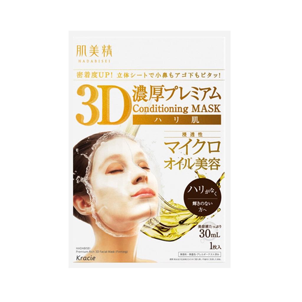 Hadabisei Rich 3D Premium Face Mask Firming (Singles)