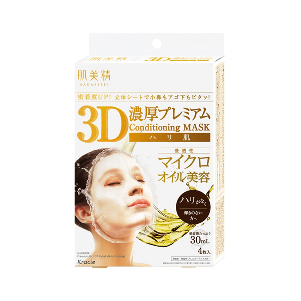 Hadabisei Rich 3D Premium Face Mask Firming (Box)