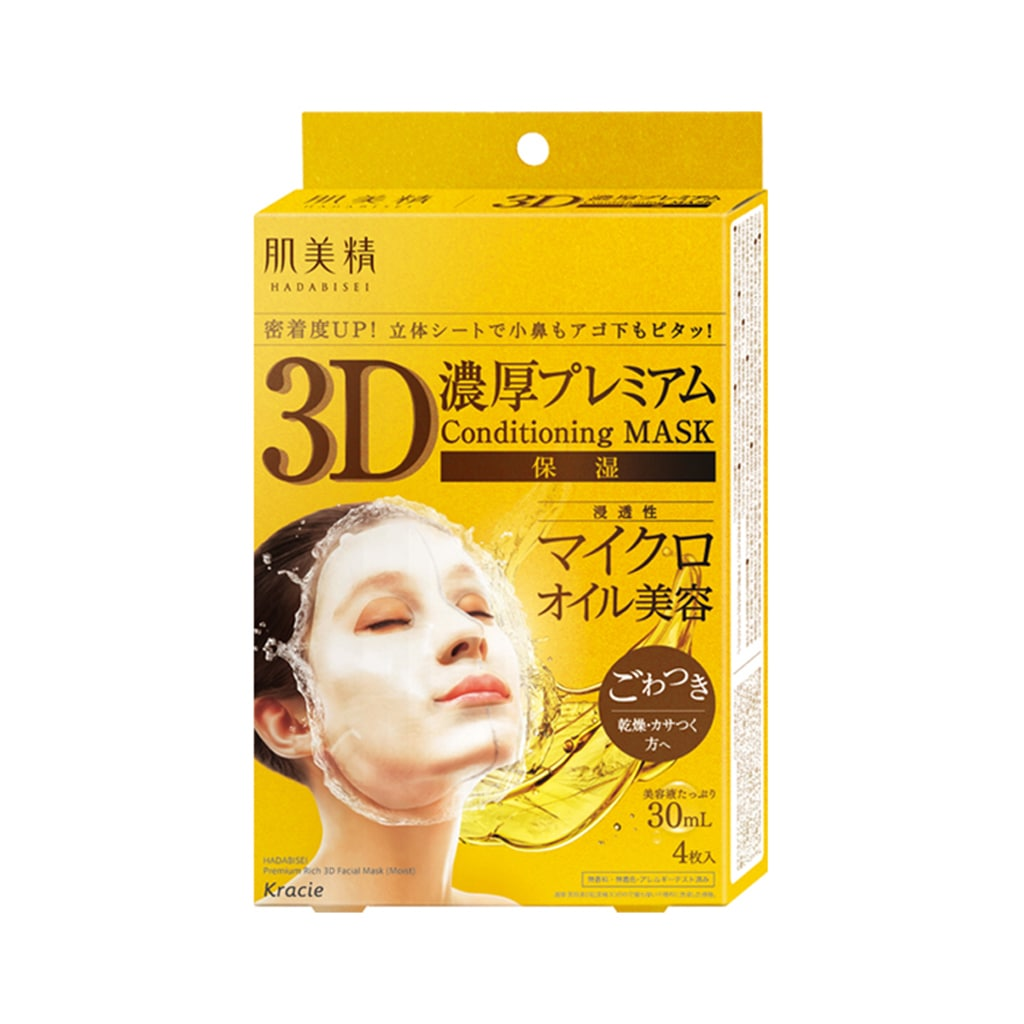Hadabisei Rich 3D Premium Face Mask Moisturizing (Box)