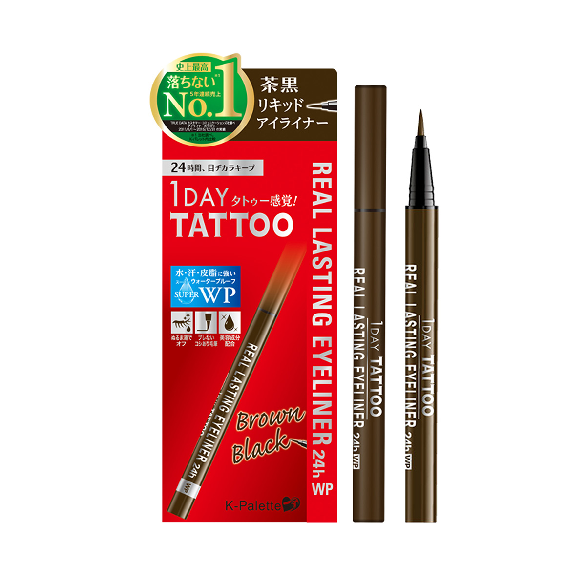Reformulated 1Day Tattoo Real Lasting Eyeliner