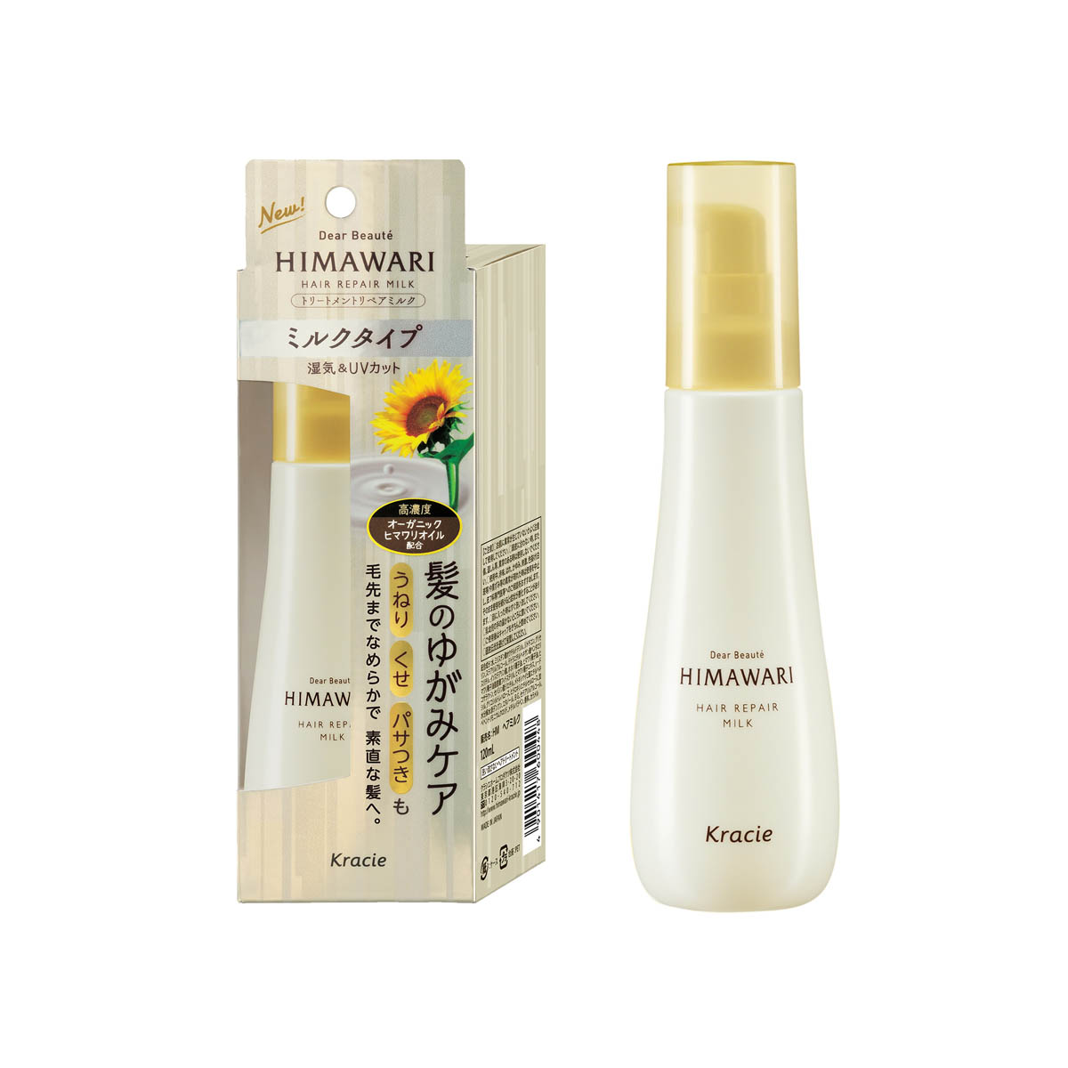 Himawari Hair Repair Milk