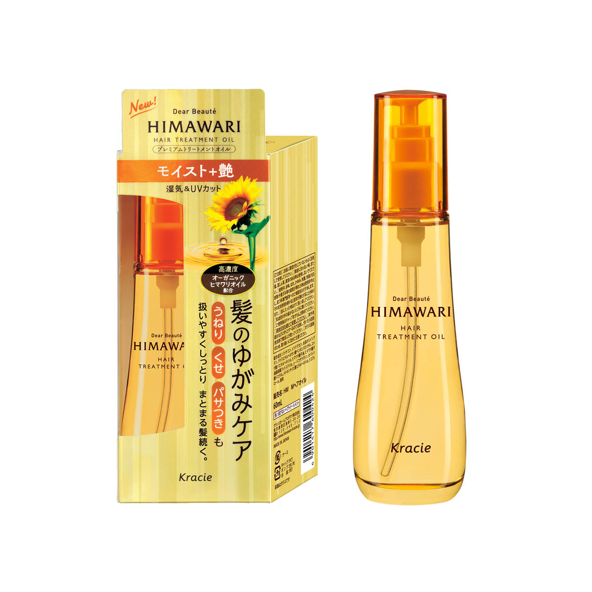 Himawari Hair Treatment Oil (Moist)