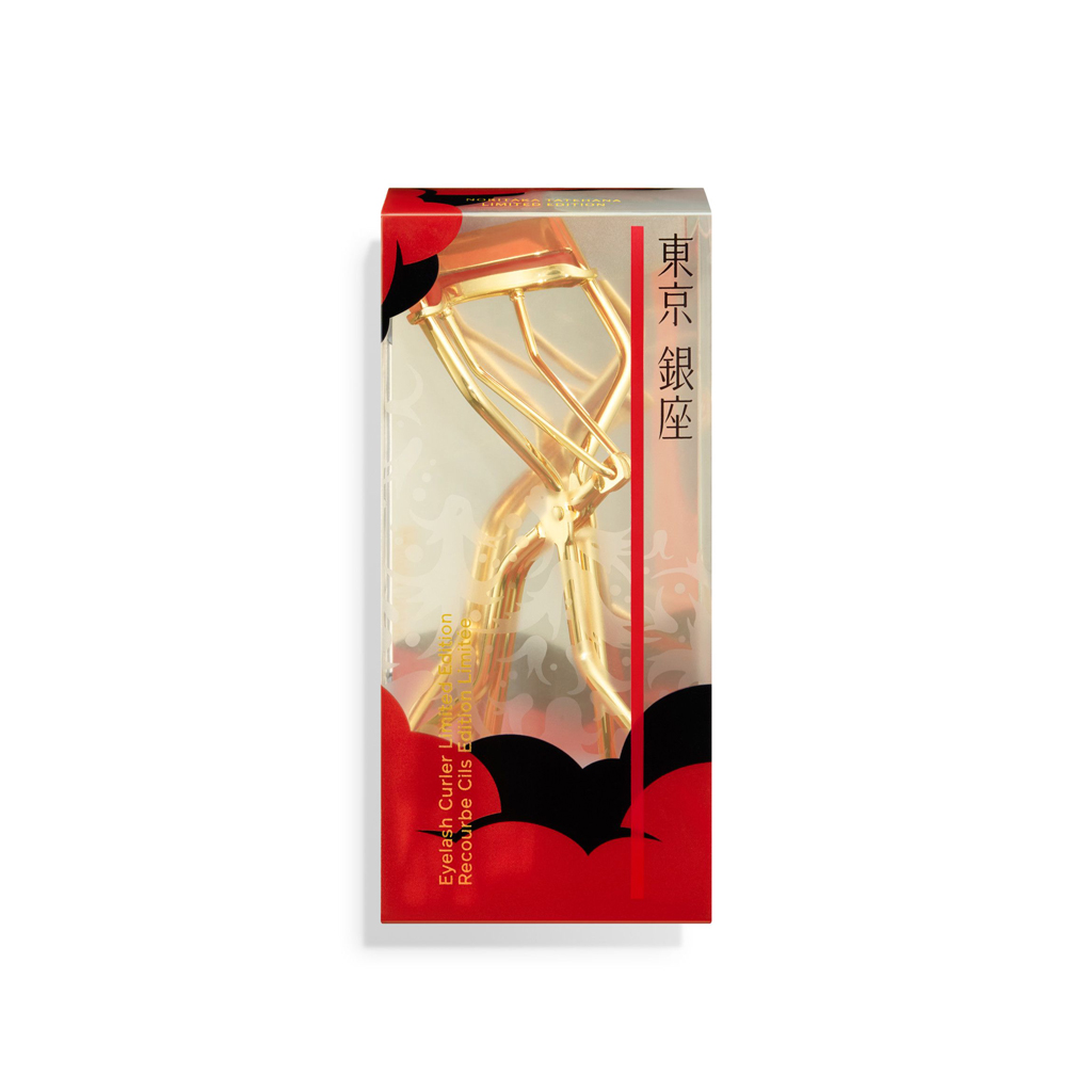 Eyelash Curler Limited Edition